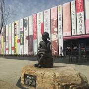 Gangchon-railbike-kimjujeong