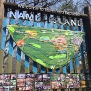 Nami-island