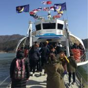 Nami-island-ferry