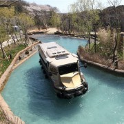 Everland-water-safari-boat