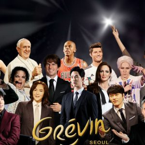 Grevin-musuem-Seoul-Main-banner