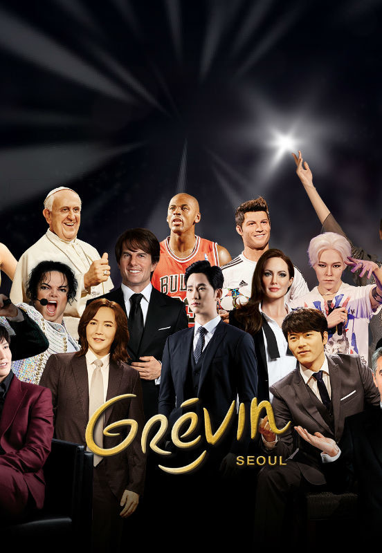(CLOSED) Grevin Wax Museum Seoul Discount Ticket | KoreaTravelEasy