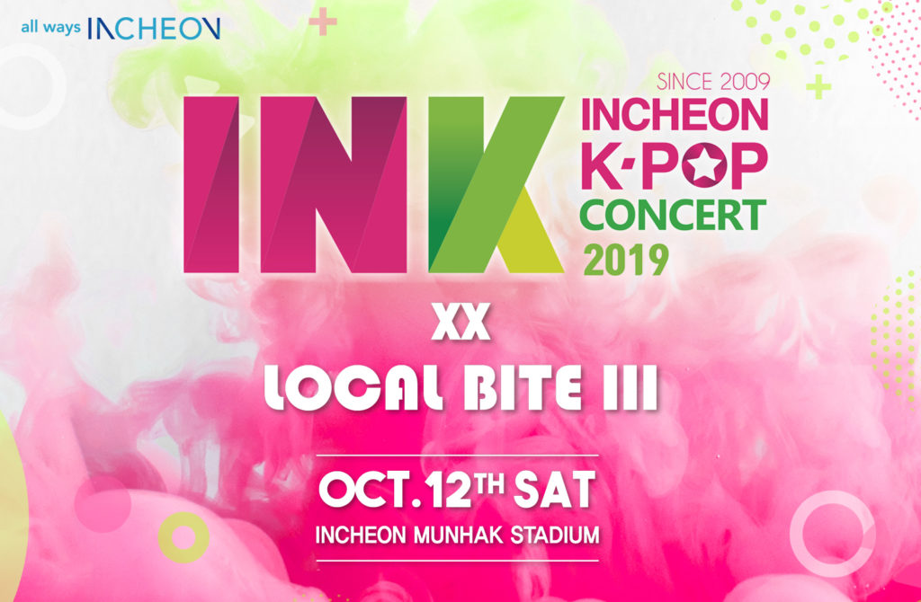 UP TO 26%, 2019 Incheon (INK) KPOP Concert Line-up – Priority Seat Ticket and  Shuttle bus (Oct 12) | KoreaTravelEasy