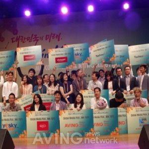 koreatraveleasy-aving-Made In Korea TOP 3