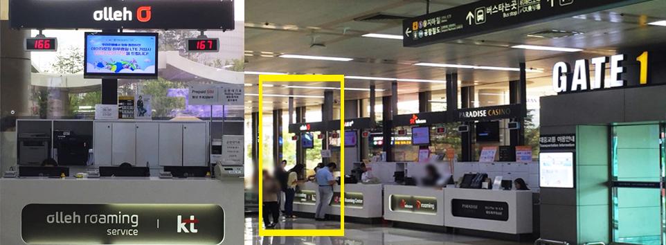 Incheon Airport GATE 6