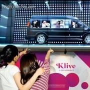 k-live-seoul-bigbang-photo-3d-hologram-show-live-concert