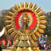 everland-carnival-fantasy