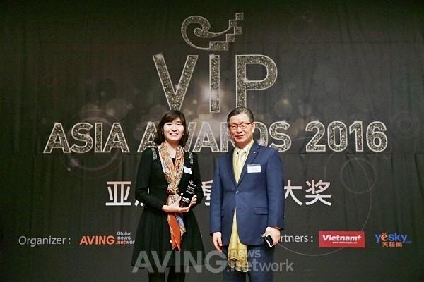 koreatraveleasy-vip-asia-awards-2016-aving