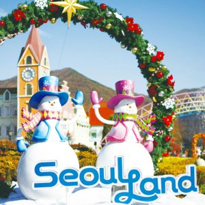 seoul_land_seoulland_themepark_sign