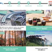 Seoul-group-tour-join-budget-Seoraksan-Nami-Island-Kimchi-Making- DAY 1