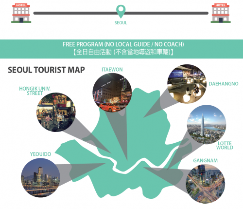 Seoul-join-group-tour-budget-free-and-easy-day-4