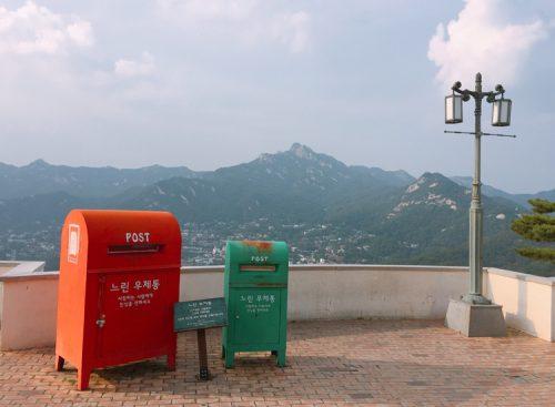 slowpost box