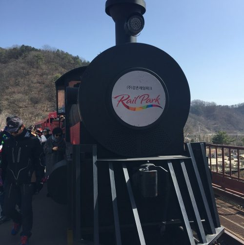 koreatraveleasy-gangchon-rail-park-01