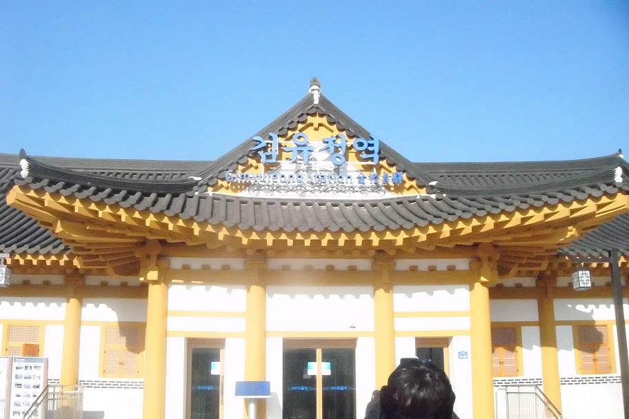 Q49954_Gimyujung_Station_A01