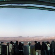 DMZ-Dora-observatory-looking