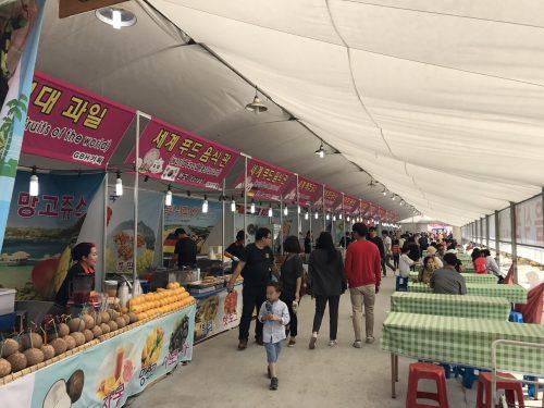 taean-tulip-festival-food-court