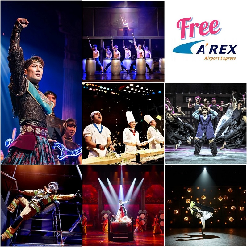[May 8~July 23] SHOW KOREA Summer promotion  (Nanta, Jump, FantaStick, Fireman, CHEF Bibap, Lotus, Silla) with free AREX express train ticket | KoreaTravelEasy