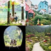 nami-island-ganchon-rail-park-garden-of-morning-calm-petite-france-spring