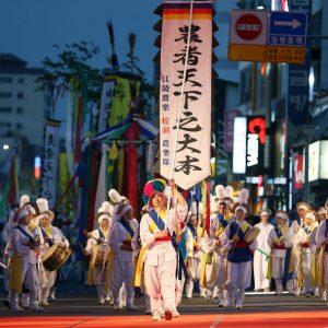 Korea-Gangneung-danoje-parade