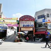 Gangneung-jungang-market-front-gate