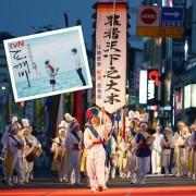 Gangneung-danoje-goblin-tour
