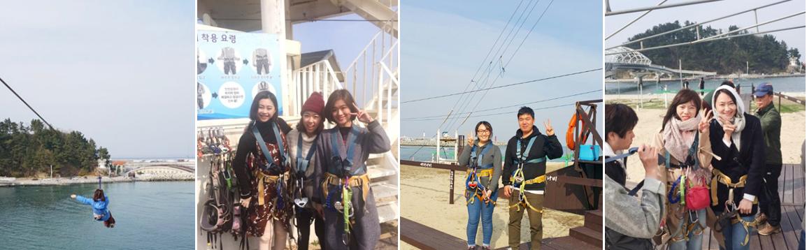 Gangneung-solbaram-bridge-zipline