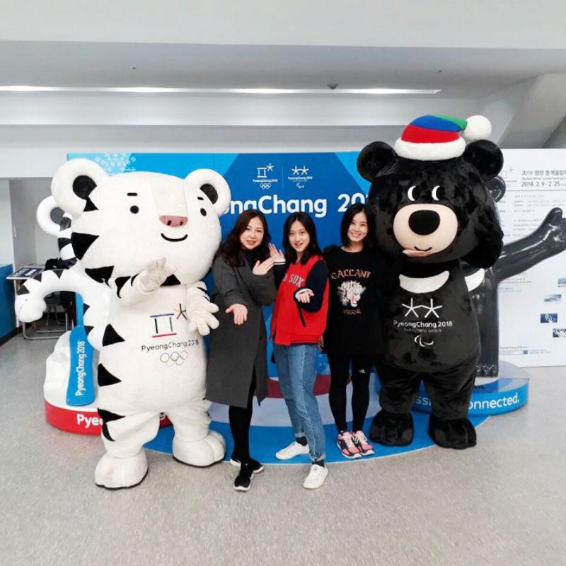 Gangneung-pyeongchang-olympics-house-mascot