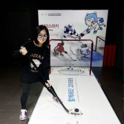 Gangneung-pyeongchang-olympics-house-hockey-experience