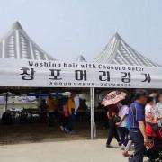 Korea-Gangneung-danoje-wash-hair-changpo-water