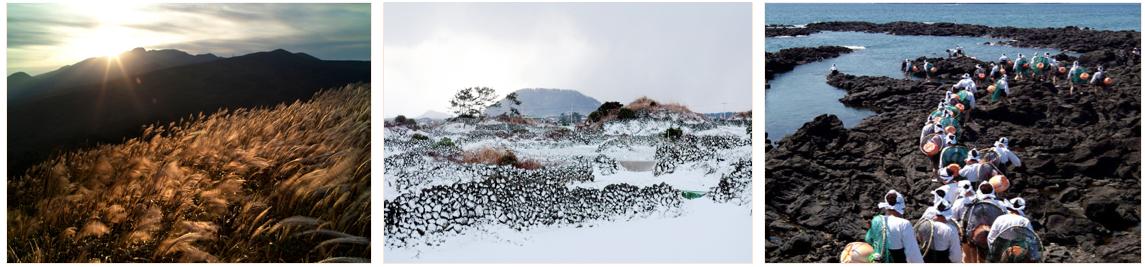 Jeju-Island-Samdodo