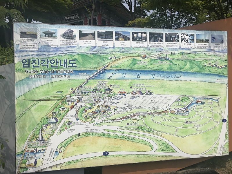 DMZ-Imjingak-park-map