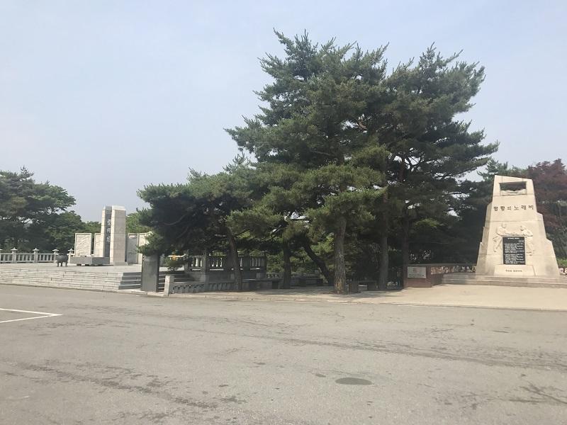 DMZ-Imjingak-park