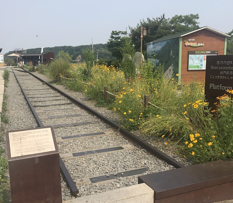 DMZ-Imjingak-park-gyeonui-line