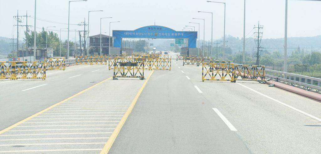Unification bridge