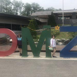 DMZ-exhibit