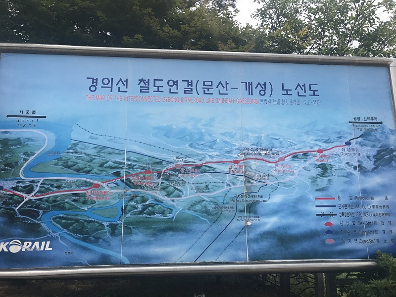 DMZ-Dorasan-station-train-map