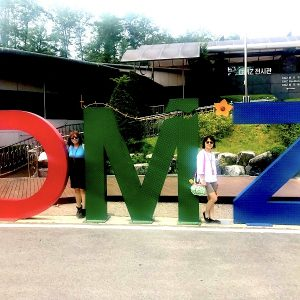 DMZ-Paju-Exhibit