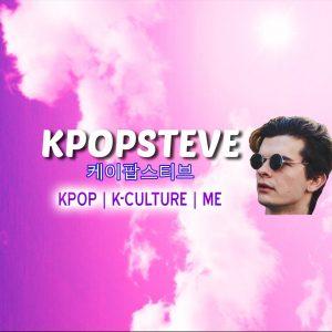 kpopsteve-facebook_banner