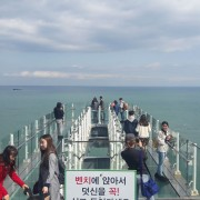 Busan Skywalk