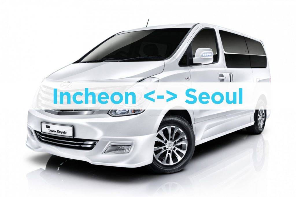 Incheon Airport Private Van Transfer to, from Seoul | KoreaTravelEasy