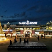 hangang-river-eland-cruise-terminal-night