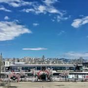 hangang-river-eland-cruise-terminal-daytime