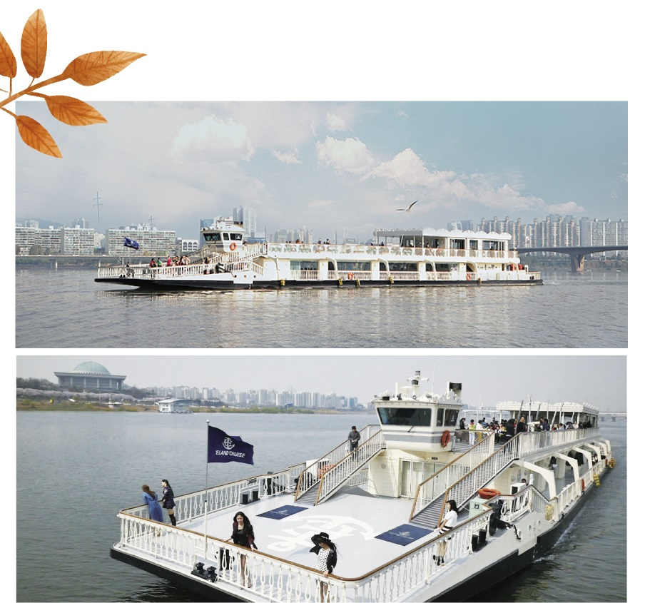 eland-cruise-on-hangang-river