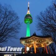 N-Tower-Seoul