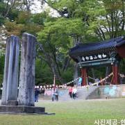 Haeinsa-Temple-Hike