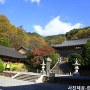 Jirisan Mountain2