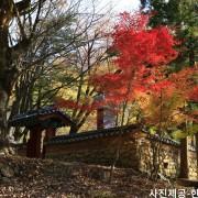 Jirisan Mountain4