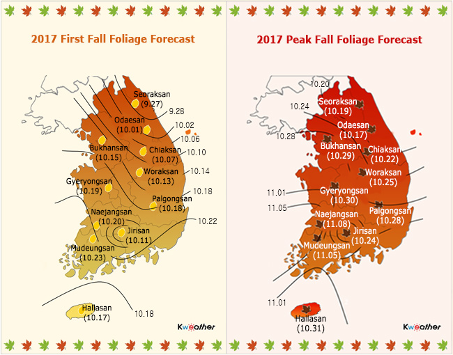 Map Autumn Fall Foliage Korea Map