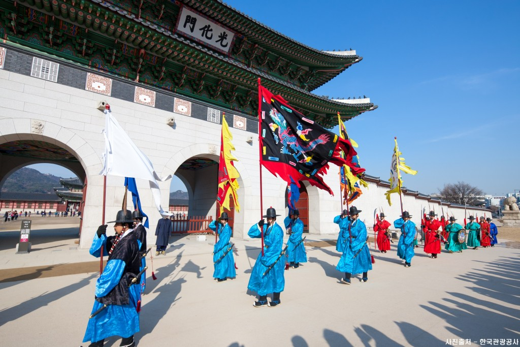 Gyeongbokgung Royal Guards Parade