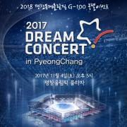 Dream Concert-2017-Korea-PyeongChang